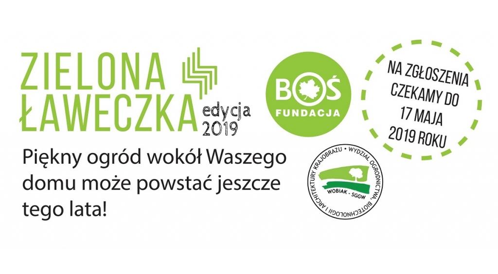Zielona ławeczka w Wejherowie – złóż wniosek