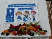 Wystawa prac osób niepełnosprawnych
