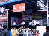 Motokrew 2019