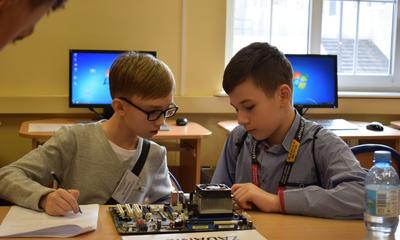 XIV Mistrzostwa Wiedzy Komputerowej Szkół Podstawowych i Oddziałów Gimnazjalnych