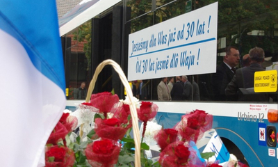 Jubileusz 30-lecia MZK Wejherowo - 27.09.2011