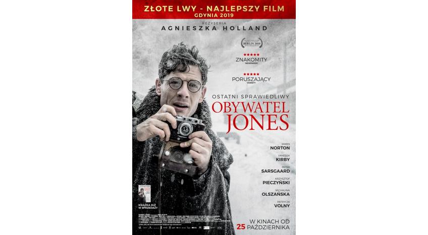 Obywatel Jones 2D napisy