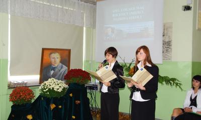 70. rocznica śmierci burmistrza Teodora Bolduana w ZSO nr 2, 2-11-2009