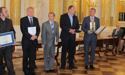 I Nagroda Modernizacja Roku 2011 za Park Miejski - 29.08.2012