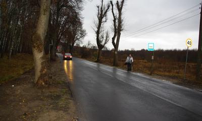 Odbiory zmodernizowanych  ulic Necla i Chopina 12-11-2009